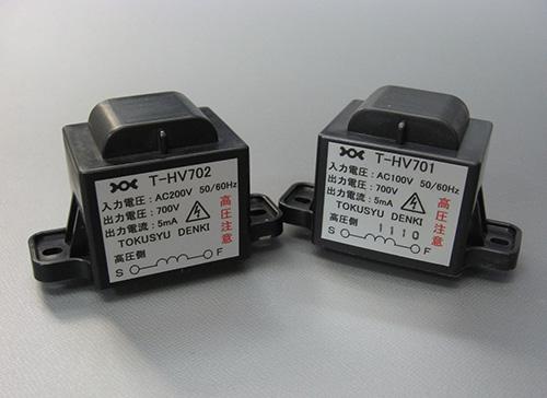 高電圧トランス