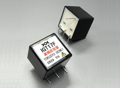 電子着火装置用高圧トランス